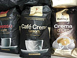 Кофе в зернах Dallmayr cafe crema grande, 1 кг, фото 2