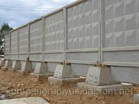 Бетонные заборы Монтаж бетонных заборов Установка бетонных заборов