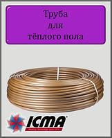 Труба из сшитого полиэтилена ICMA 16х2 для тёплого пола