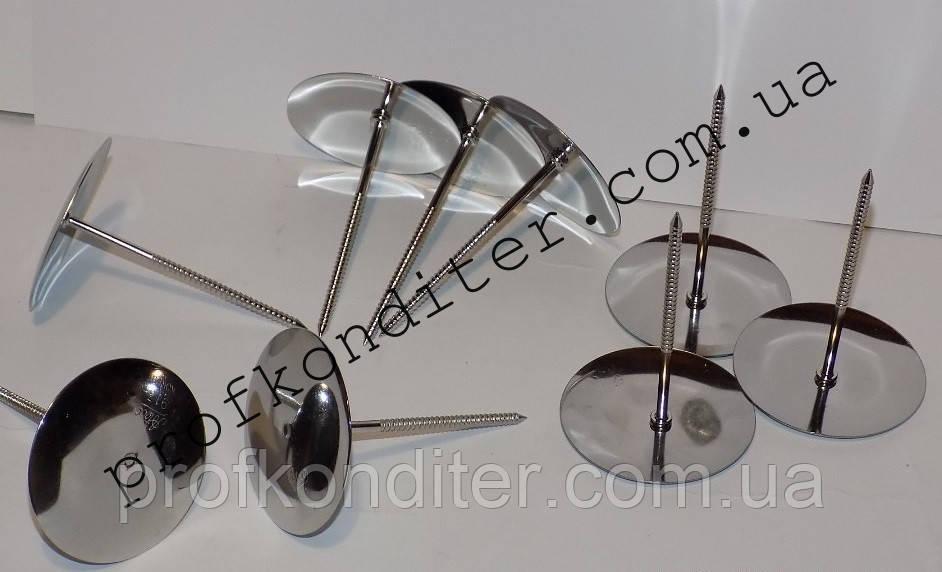 Гвоздик для кремовых цветов, шляпка диаметр 7,5см