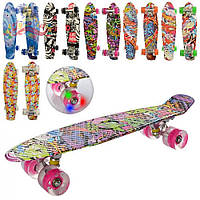 Скейт Penny Board MS 0748-3