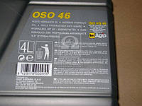Масло гидравлическое Eni OSO 46 (Канистра 4л) 230392