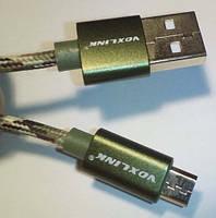 VOXLINK кабель 1 метр USB - micro USB дата-кабель шнур питания ЮСБ шнурок USB-microUSB 1м