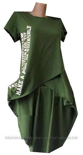 Платье женское 0435 текст с запахом (лето)