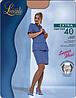Колготки LEVANTE EXTRA 40 Super Maxi - XL; XXL (натуральный, цвет загара, кофейный, темно-серый)