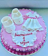 Детский торт на заказ «Платье и пинетки»