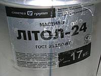 Смазка Литол-24 гост Экстра КСМ-ПРОТЕК (ведро 17кг) Смазка