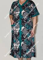 Женский халат на пуговицах большого размера 9147