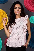 Красивая нарядная женская блузка с воланами без рукавов  +цвета