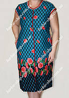 Легкий женский халат в расцветках 9141
