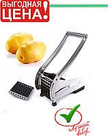 Картофелерезка Potato Chipper