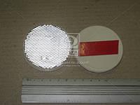 Катафот круглый с пластмассовым корпусом липучка (белый) (производитель Украина) ФП-316