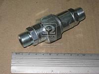 Муфта соединительная (шар) Н.036.50.000c. S24 (М20х1,5) (производитель Агро-Импульс.М.) Н.036.50.000c. S24