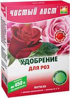 Удобрение для роз кристаллическое универсальное, 0,3 кг
