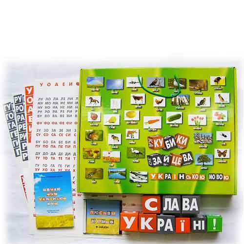 Кубики Зайцева украинские собранные ламинированные