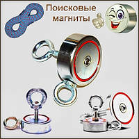 Магнит поисковый F400х2 кг (Poland) сила 400 кг