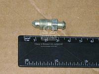 Клапан прокачки тормозов дисковых (производитель ГАЗ) 3105-3501218