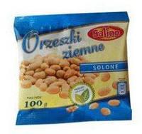 Горішки солені Salino 100g (14шт/ящ)