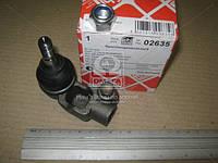 Наконечник тяги рулевая DAEWOO LANOS (97-) левая наружный (производитель Febi) 02635