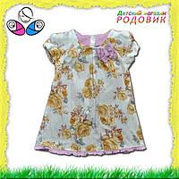 Детский сарафан - платье Винтаж