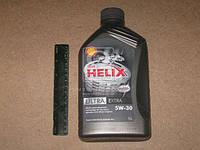 Масломоторное SHELL Helix Ultra SAE 5W-30 SN/CF (Канистра 1л) 5W-30 SN/CF