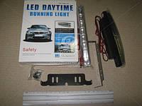 Огни ходовые 8 диодов (LED) DRL-218 (JH 008-1)