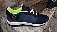 Кроссовки Adidas Ultra boost (Синие), фото 1