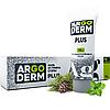 ArgoDerm (Аргодерм) мазь от грибка ногтей и стоп