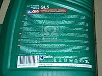 Масло трансмиссионное LUXE Супер 80W-90 GL-5 (ТАД17и) (Канистра 3л) 542