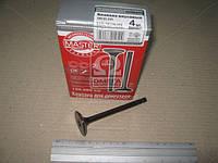 Клапан впускной ВАЗ 2101 1300/1500 Кпластик/4ШТ (производитель MASTER SPORT) 2101-1007010