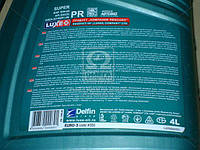 Масломоторное LUXE Супер 10W-40 SG/CD (Канистра 4л) 305