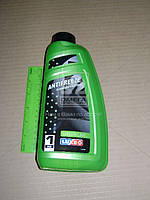 Антифриз LUXE (зеленый) концентрат 1кг 675