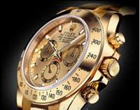 Часы мужские Rolex кварцевые золотистые, фото 1
