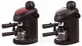 Кофеварка капельная MAGIO МG-341, эспрессо, капучино, 800Вт, 2-4 чашки