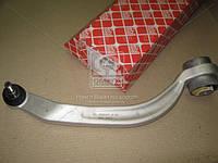 Рычаг подвески поперечный SKODA заднего правый(производитель Febi) 21198