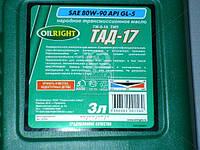 Масло трансмиссионное OIL RIGHT ТАД-17 ТМ-5-18 80W-90 GL-5 (Канистра 3л) 2546