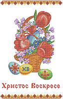 ХВВ-031рус. Схема для вишивки бісером Великодній рушник