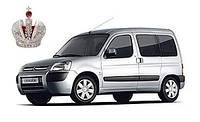 Автостекло, лобовое стекло на CITROEN BERLINGO (Ситроен Берлинго) 1997-2008