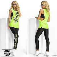 Женский спортивный костюм тройка: черный топ + майка цвета лайма + леггинсы. Модель 13396.