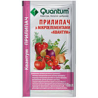 Прилипатель Квантум для пестицидов 10 мл