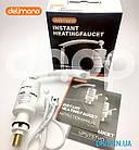 Электрический Водопроводный Кран Delimano (мгновенный водонагреватель) , PRM-1, фото 3