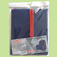 Чехол для хранения одежды 90х60 см