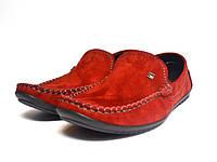 Купити чоловіче взуття - інтернет магазин Badden.com.ua