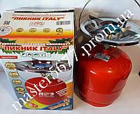 """Газовый комплект """"Пикник-Italy"""" """"RUDYY Rk-3"""" 8 литров"""
