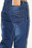 Джинсы мужские летние классика зауженные DAVOS (давос)   светло-синие спереди косыми карманами