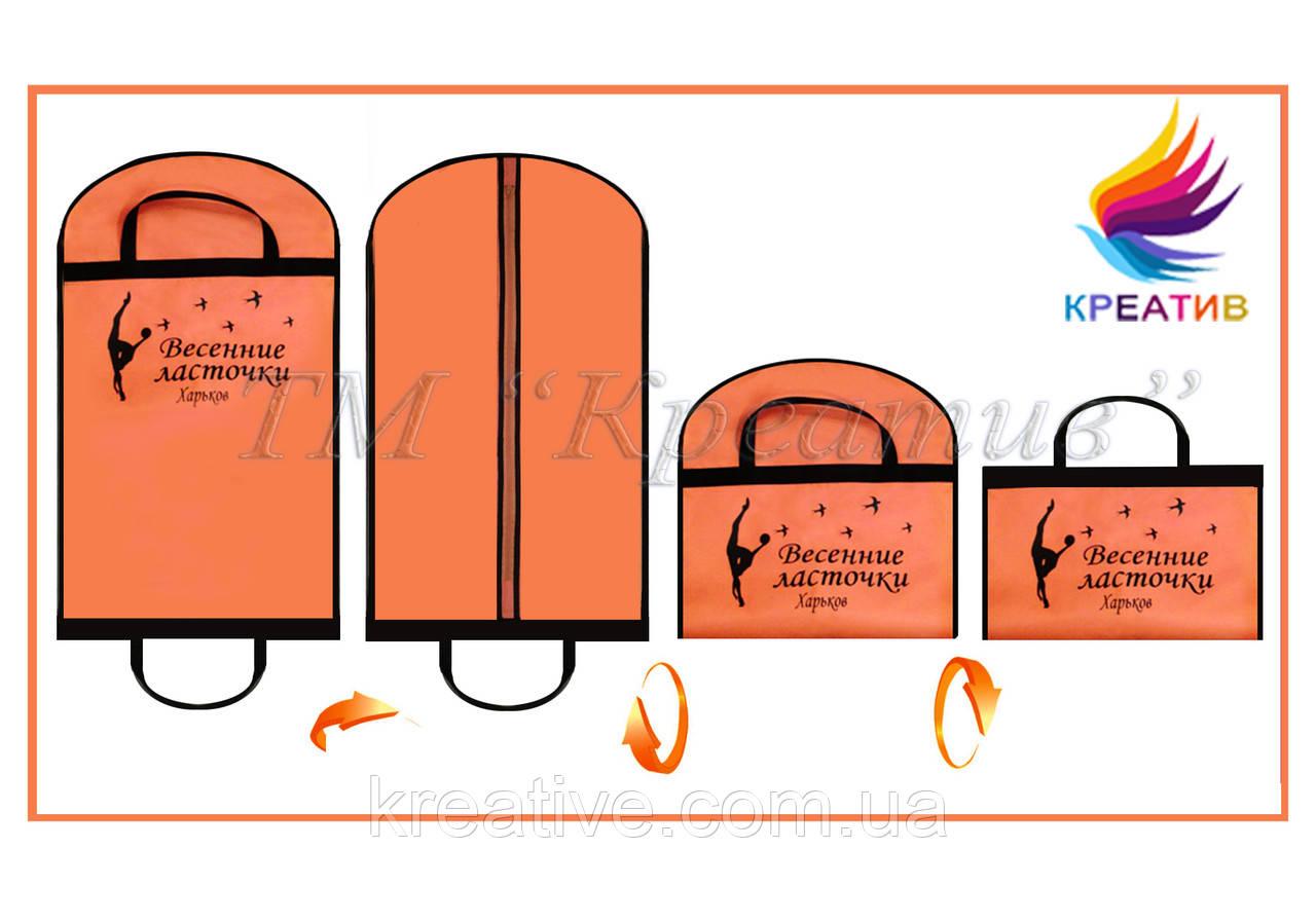 Потрплед трансформер (чехол-сумка) с Вашим логотипом (от 50 шт)