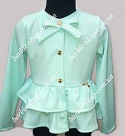 Красивый детский пиджак 30201
