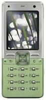 Крипто-телефон «Crypto GSM»