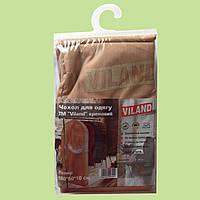Чехол для хранения одежды 150х60х10 см