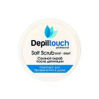 Соляной скраб-пиллинг против вросших волос с экстрактом водорослей Depiltouch professional